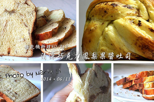 面包机料理的做法