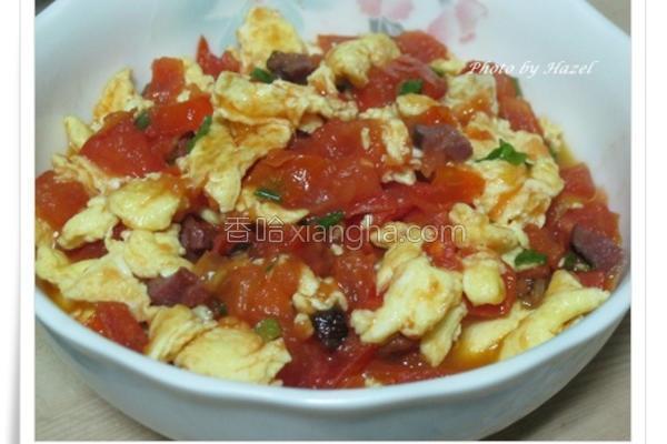 腊味番茄炒蛋的做法