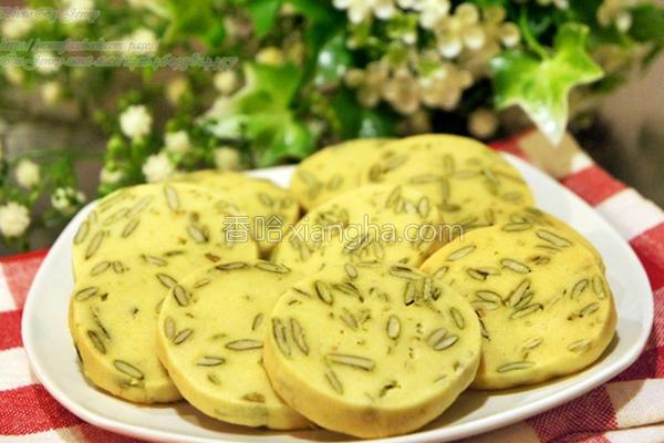 南瓜子饼干的做法