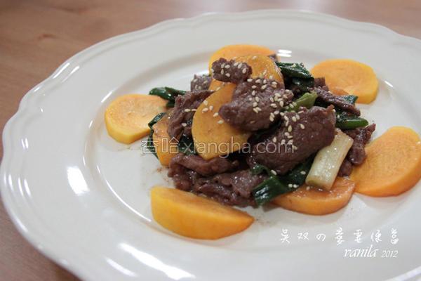 秋日柿片炒牛肉的做法