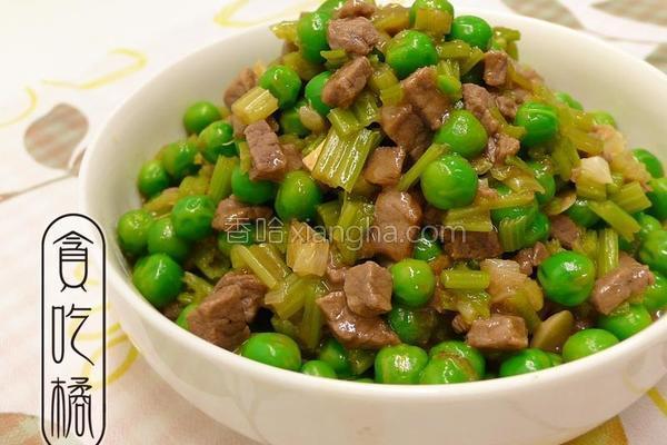 豌豆牛米花的做法