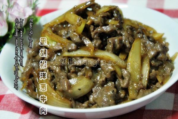 黑胡椒洋葱牛肉的做法