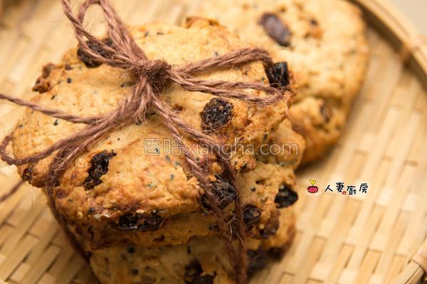 黑糖燕麦芝麻饼干的做法