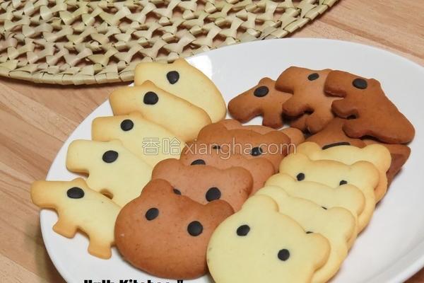 造型小西饼的做法