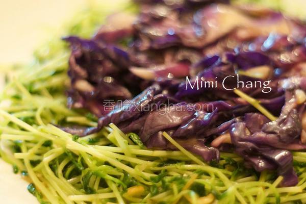 清炒小豆苗紫甘蓝的做法