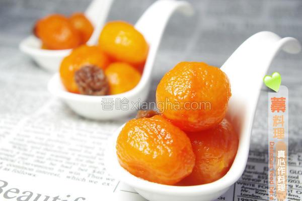 冰酿黄金番茄的做法