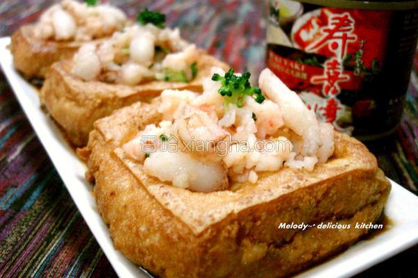 腐香蟹味虾松的做法