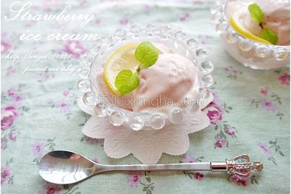 草莓炼乳冰淇淋的做法