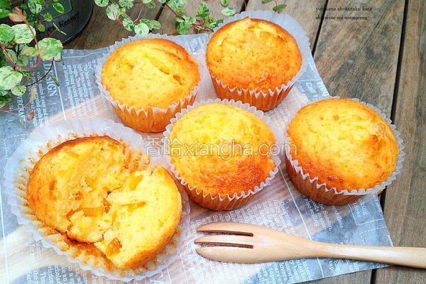 橙香酸奶杯子蛋糕