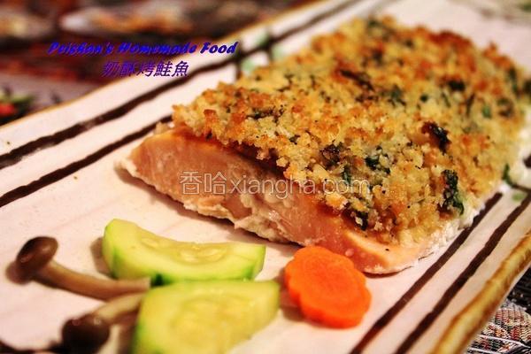 奶酥烤鲑鱼
