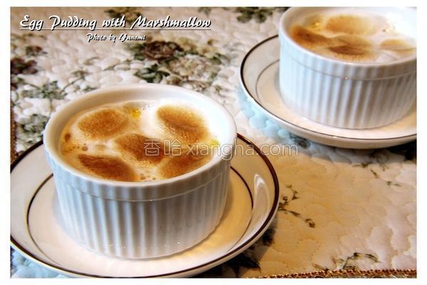 棉花糖焗炖蛋的做法