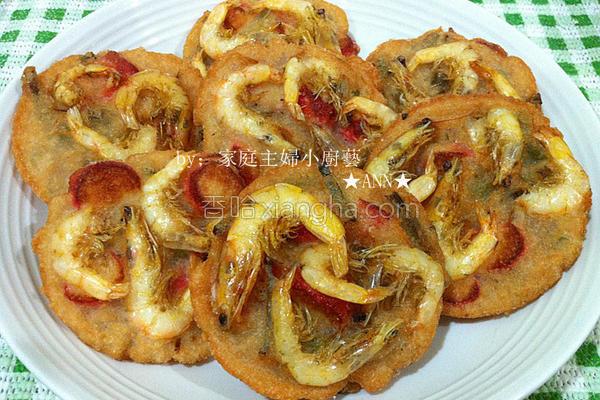 海鲜炸虾饼的做法
