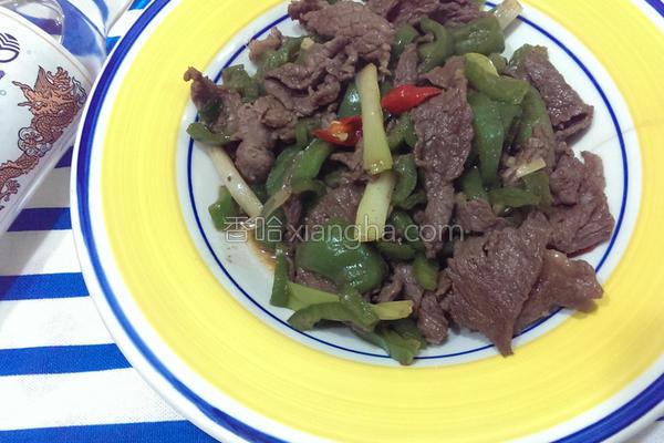 金高青椒沙茶牛肉的做法
