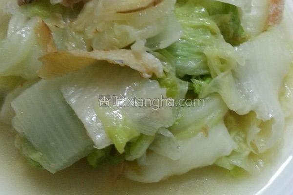 扁鱼闷白菜的做法
