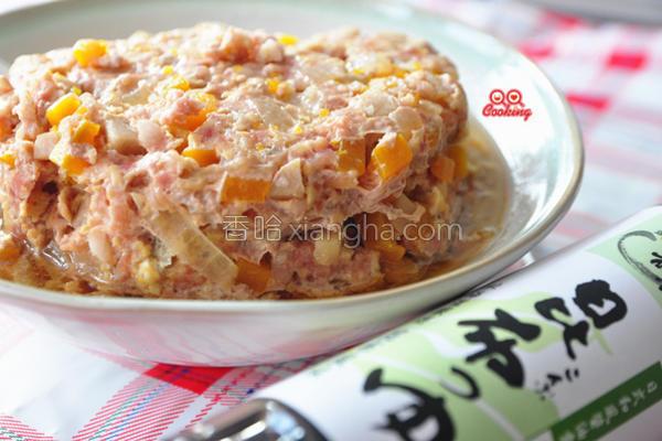 芋香南瓜丁炖肉的做法