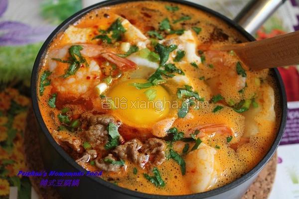 鲜虾牛肉豆腐锅的做法