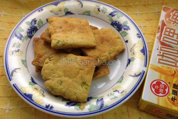咖哩香葱咸酥饼的做法
