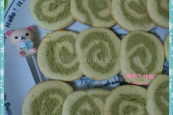 绿茶双色饼干的做法