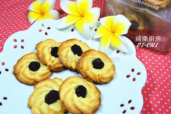 蔓越莓奶香曲奇饼的做法