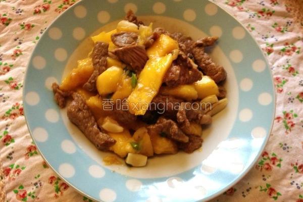 芒果炒牛肉的做法