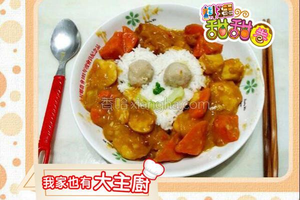 大主厨特制咖哩饭的做法