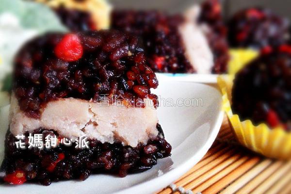 紫米枸杞芋头糕