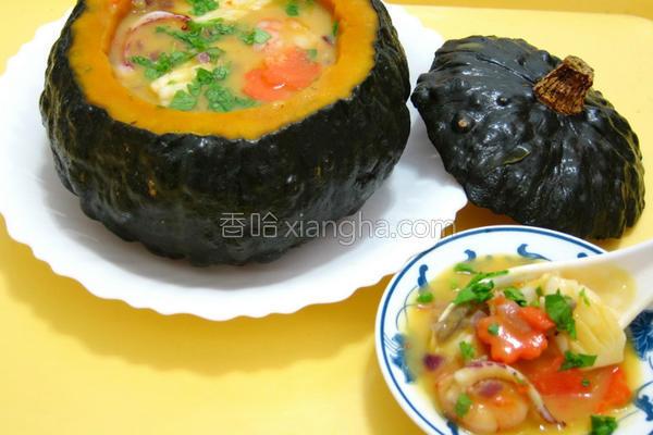 海鲜南瓜浓汤盅的做法