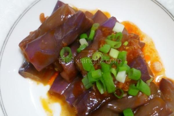 茄汁干贝紫茄的做法