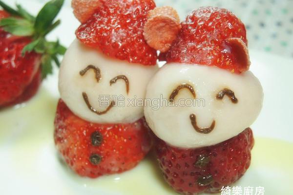 草莓汤圆雪人的做法