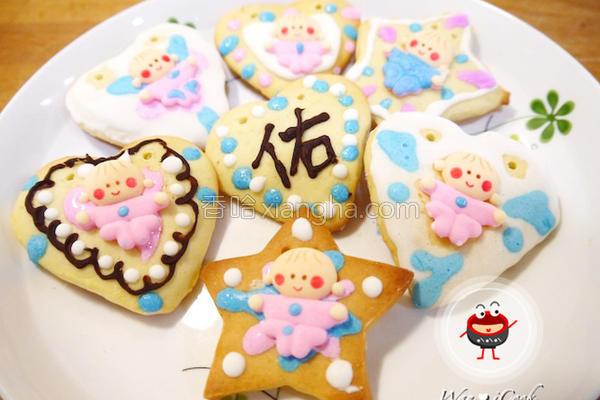 童趣收涎彩绘饼干的做法