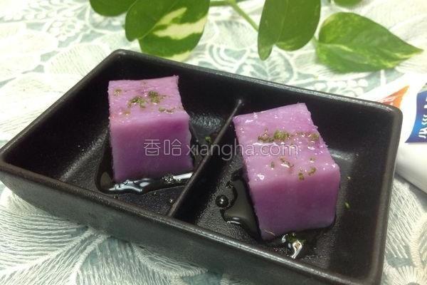 蔓越莓紫色山药糕的做法