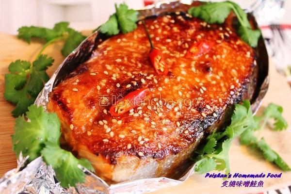 炙烧味噌鲑鱼的做法