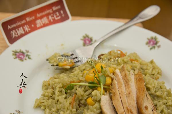 青酱鸡肉炖饭的做法