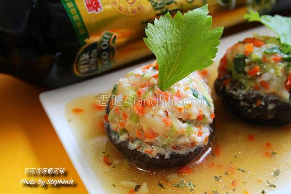 百花香菇虾泥球的做法