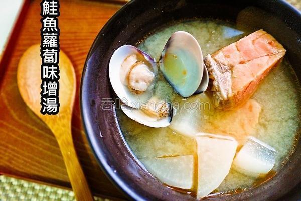 鲑鱼萝卜味噌汤的做法