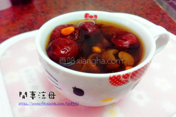 桂圆枸杞红枣茶的做法