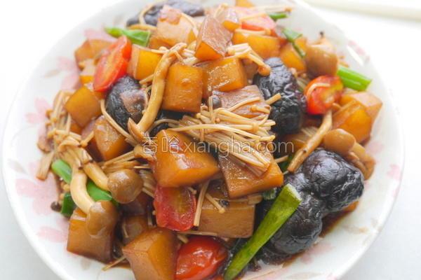 红烧蕈菇大头菜的做法