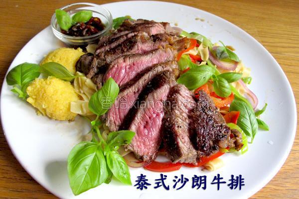 泰式沙朗牛排的做法