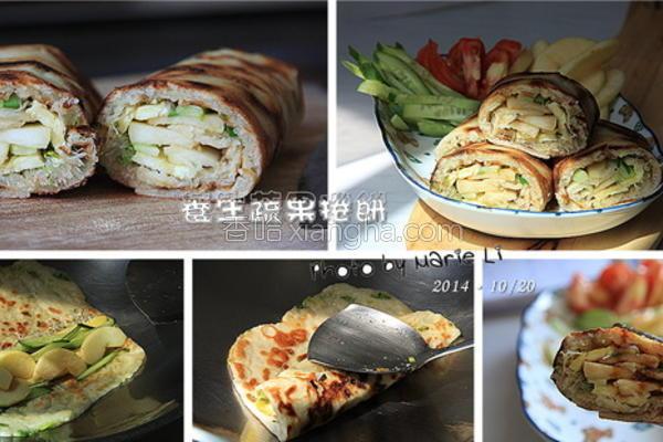 养生蔬果卷饼的做法
