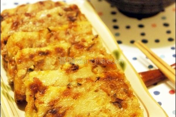 油葱香菇肉燥糕的做法