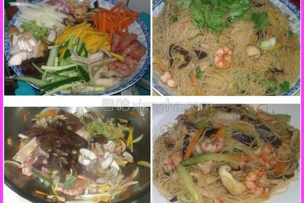 中式炒米粉的做法