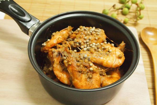 经典胡椒虾的做法