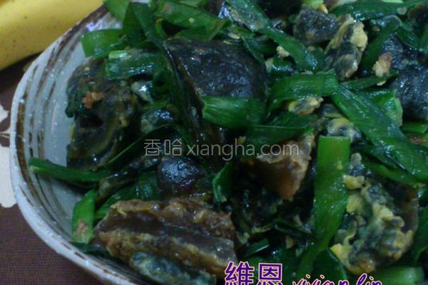 韭菜炒皮蛋的做法