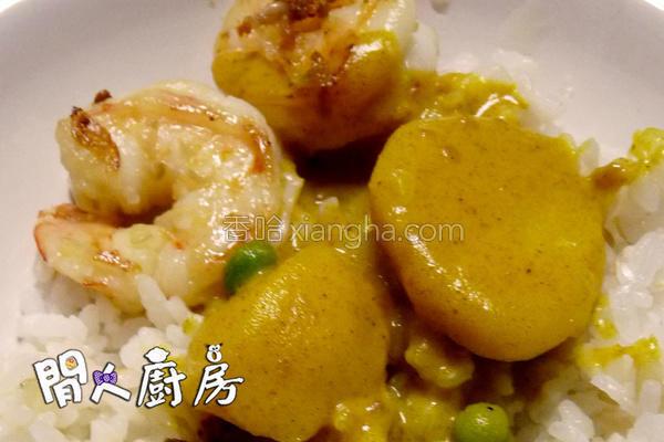 咖哩蒜香大虾饭的做法