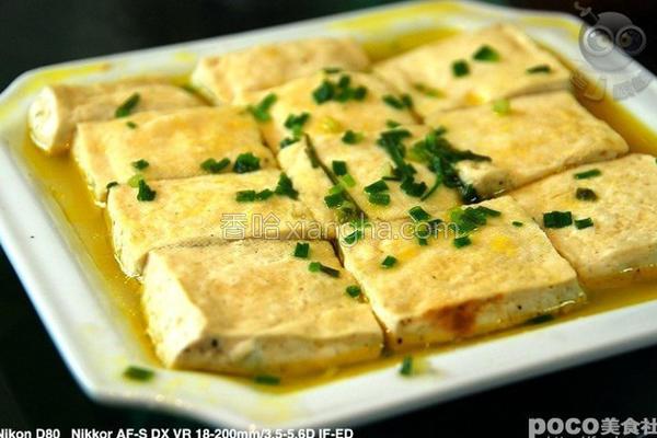 清蒸臭豆腐的做法