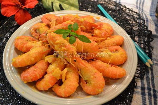香酥黄金蛋黄虾的做法