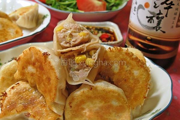 玉米鲜肉煎饺的做法