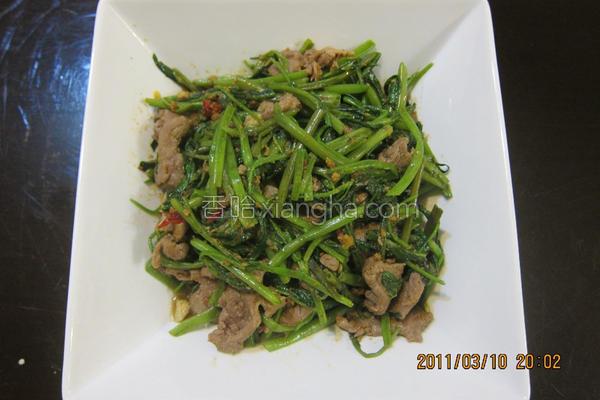 沙茶空心菜炒牛肉的做法