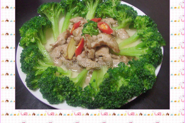 花椰菜炒肉片的做法