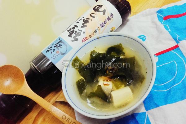 味噌豆腐海带汤的做法